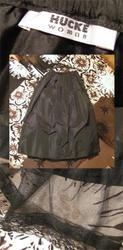 Продаётся нарядная вечерняя юбка
