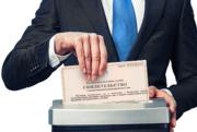Ликвидация ООО с долгами в Калининграде
